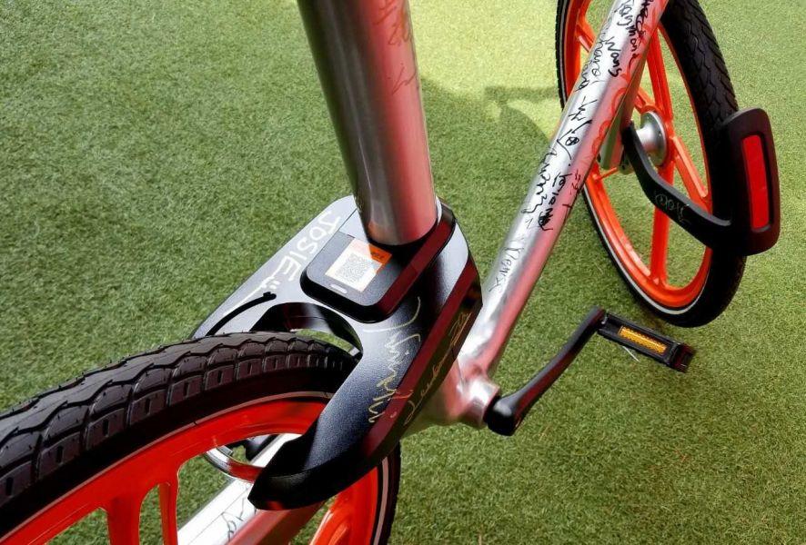 摩拜单车计费标准 摩拜单车怎么收费