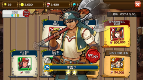 《战之海贼》手游测评:制作精良的海贼育成大作