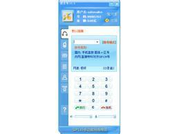 SIP139多功能显号网络电话截图2