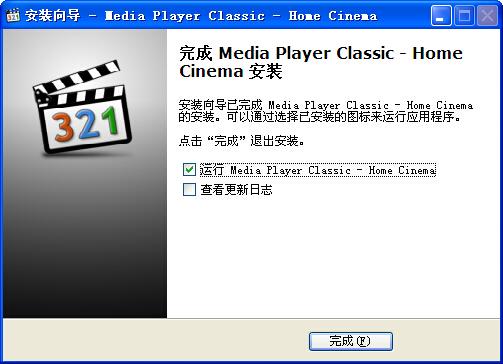Media Player Classic-HomeCinema截图2