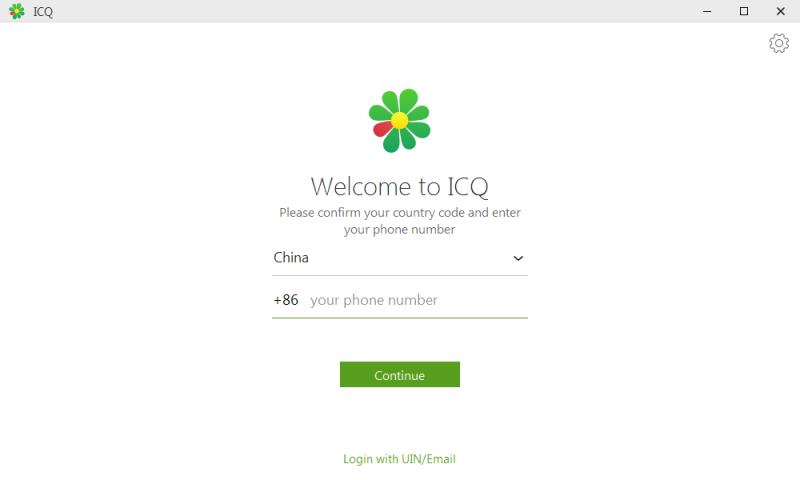 ICQ电脑版截图1