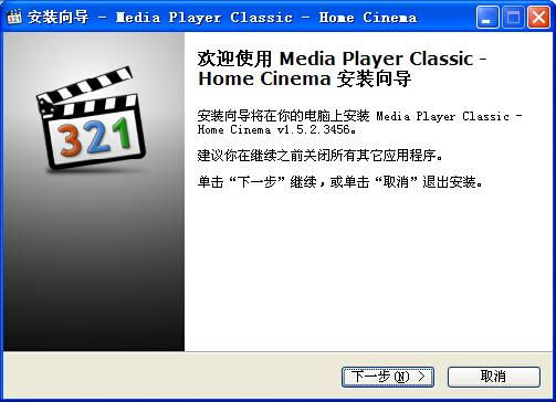 Media Player Classic-HomeCinema截图1