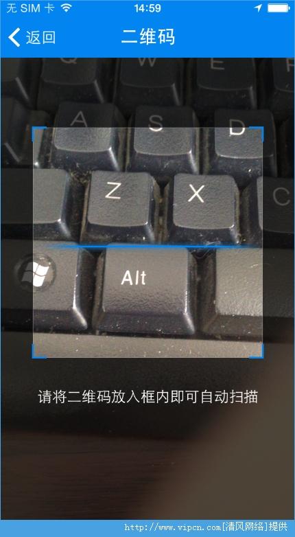 WiFi万能钥匙二维码怎么扫描?WiFi万能钥匙二维码扫描步骤[多图]图片3