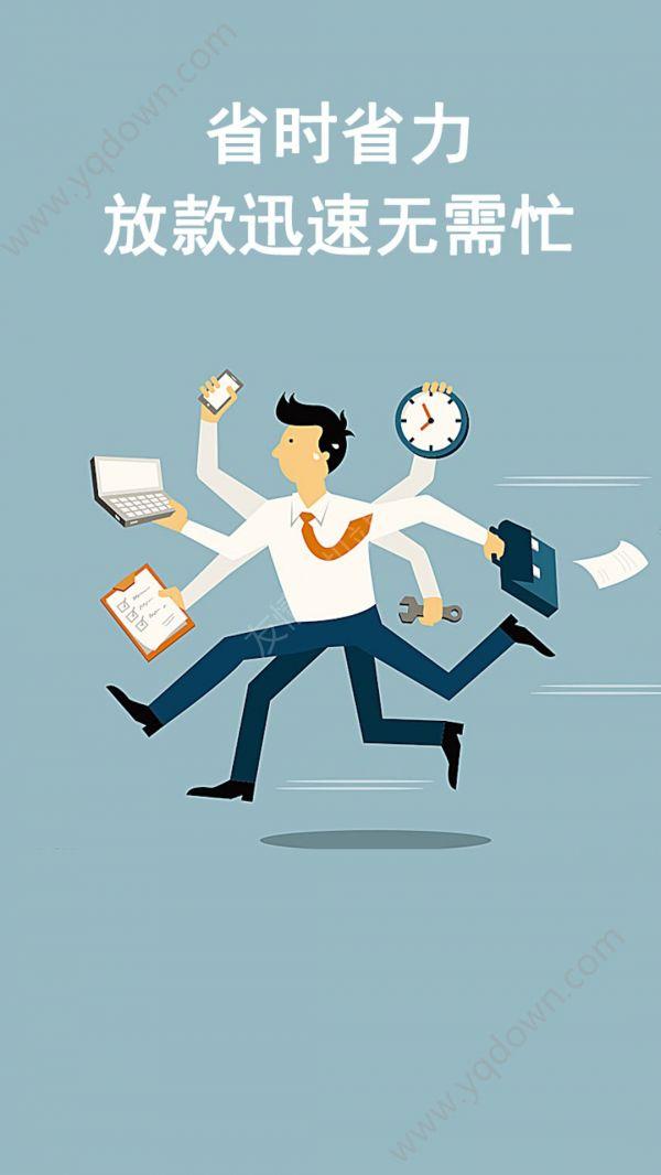 贷款宝上征信吗?贷款宝逾期怎么办?[图]图片1