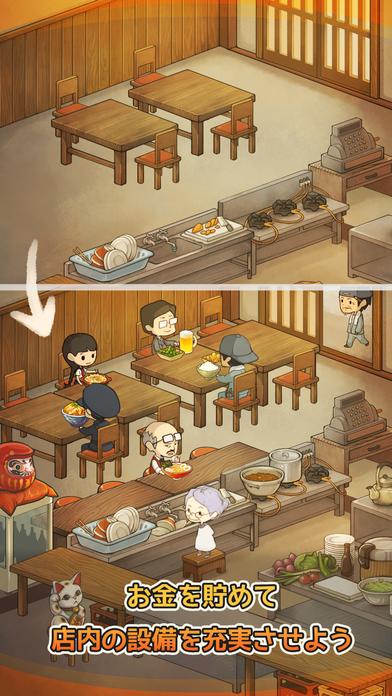回忆中的食堂故事截图3