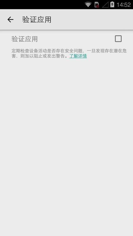谷歌服务安卓版截图2