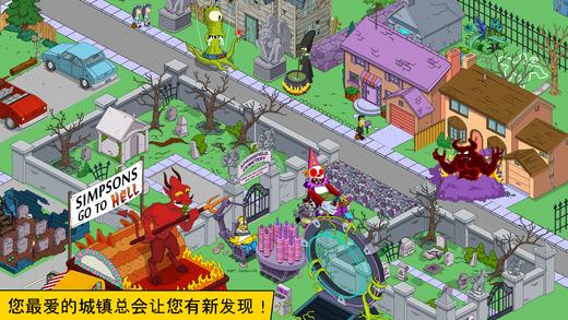 辛普森一家 Springfield电脑版截图4