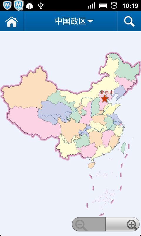 中国行政区划地图电脑版