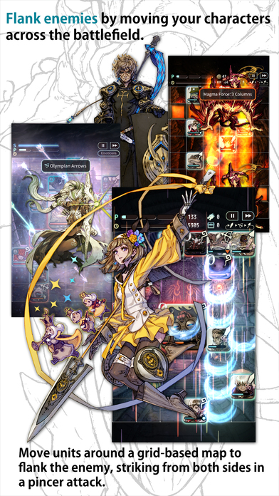 特拉之战电脑版截图3