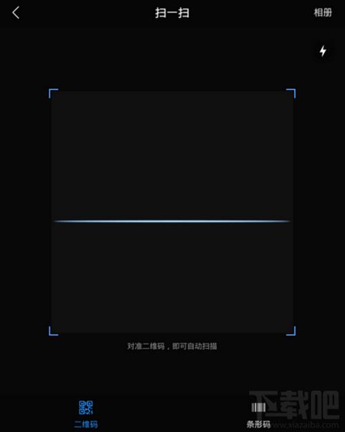 手机QQ浏览器二维码扫描