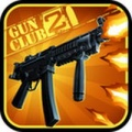 枪支俱乐部2电脑版icon图