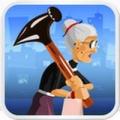 愤怒的老奶奶电脑版icon图