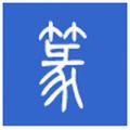 篆体字app icon图