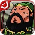 三国志塔防2 app icon图