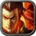 新三国争霸app icon图