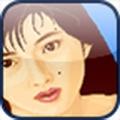 无敌电子基盘app icon图
