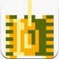 坦克大战1990安卓版icon图