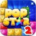 消灭星星2 app icon图