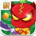 新三国小镇app icon图