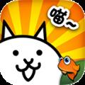 喵星人大战app icon图