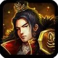 霸业三国app icon图