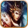 烈火屠龙app icon图