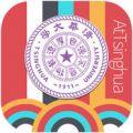 AtTsinghua app icon图