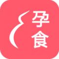 孕食助手app icon图