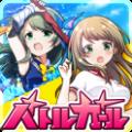 战斗女子高校电脑版icon图