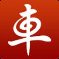车云诊断app icon图
