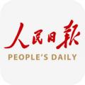 人民日报HD app icon图