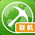我的世界联机盒子app icon图