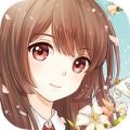 夏目的美丽日记app icon图