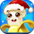 浪漫庄园app icon图