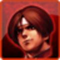 拳皇十周年纪念版电脑版icon图