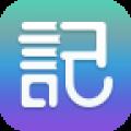 涂书笔记安卓版icon图