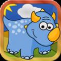 孩子们的恐龙拼图app icon图