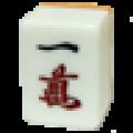 香港风格牌麻将馆app icon图
