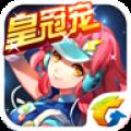 全民飞机大战app icon图