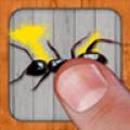 打蚂蚁电脑版icon图