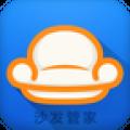沙发管家app icon图