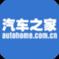 汽车之家app icon图
