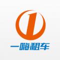 一嗨租车app icon图