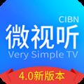 CIBN微视听app icon图