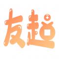 友趣寶app icon圖