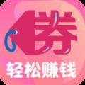 喜券多app icon图