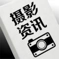 攝影資訊app icon圖