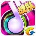 节奏大师app icon图