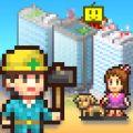都市大亨物语app icon图