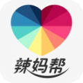 辣妈帮lite app icon图